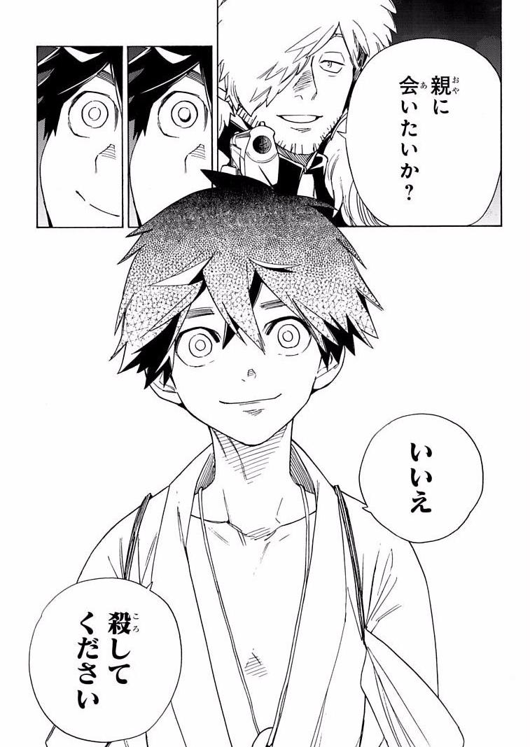 f:id:manga_suki_chan:20200701001120p:plain:w300