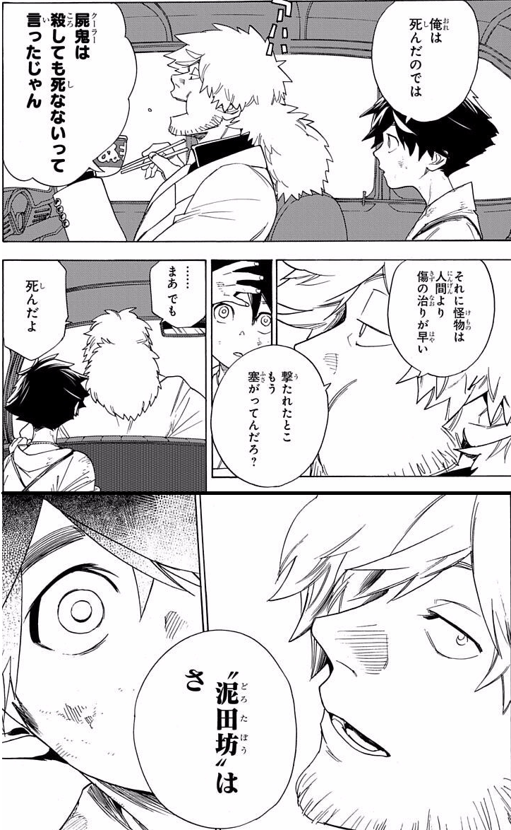 f:id:manga_suki_chan:20200701001604p:plain:w300