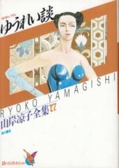 f:id:mangabakkari:20170217150326j:image