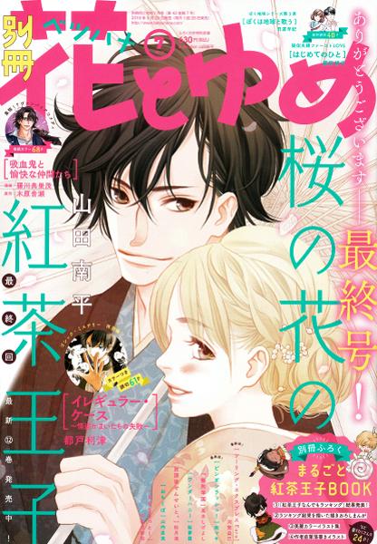 f:id:mangabakkari:20180525093826j:image:w160