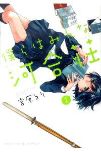 f:id:mangabakkari:20190117220041j:plain