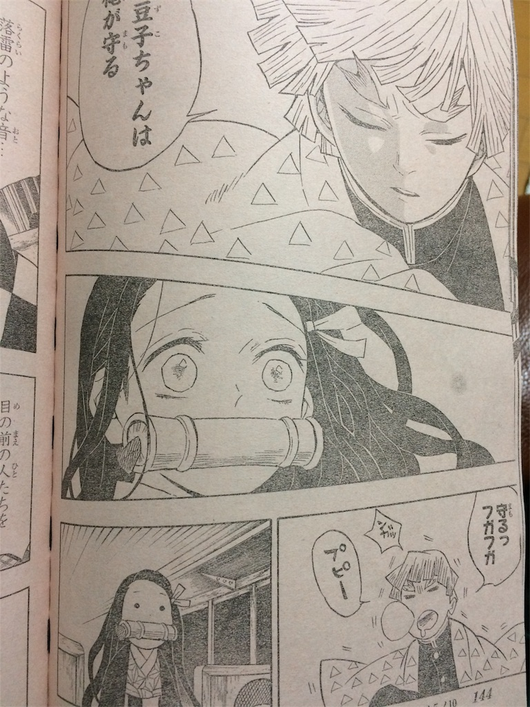 f:id:mangacomicda:20170510183302j:image