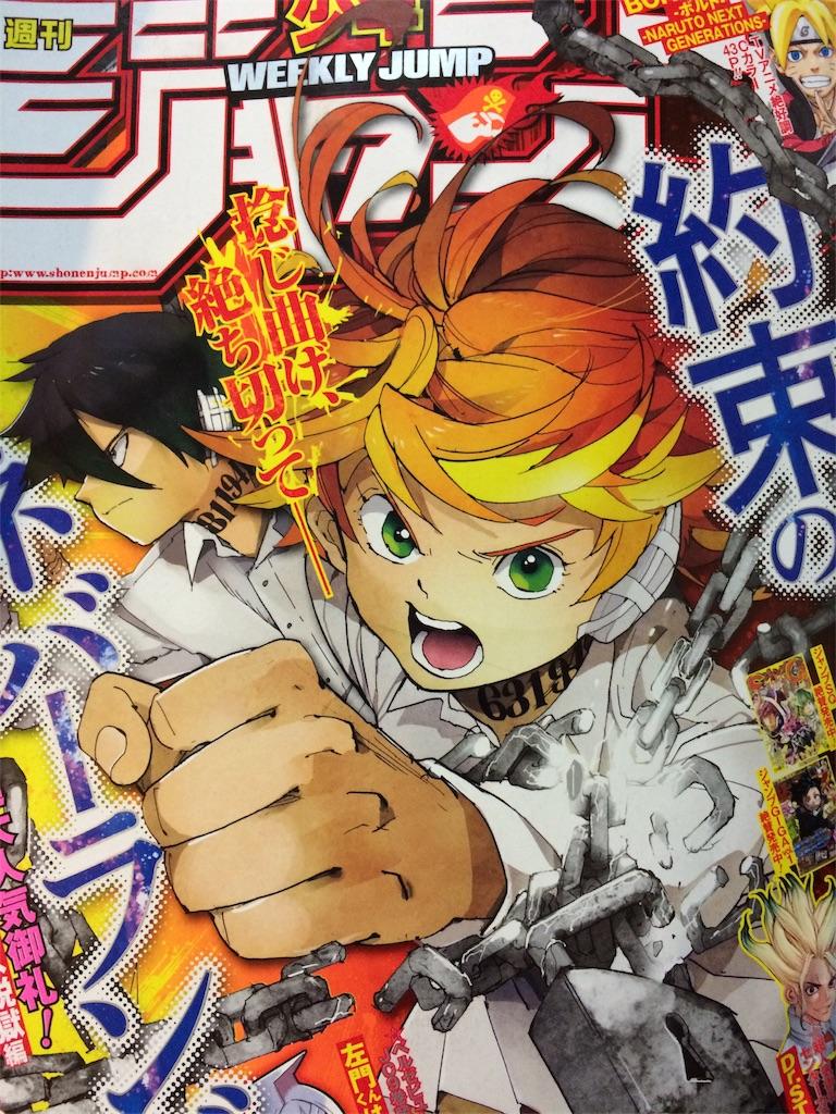 f:id:mangacomicda:20170510215618j:image