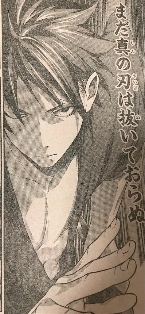 f:id:mangacomicda:20170926025448j:image