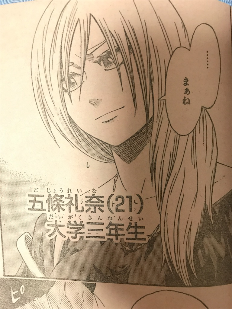 f:id:mangacomicda:20170926042904j:image