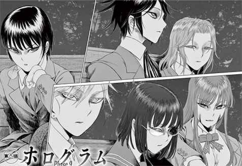 f:id:mangacomicda:20170927061437j:image
