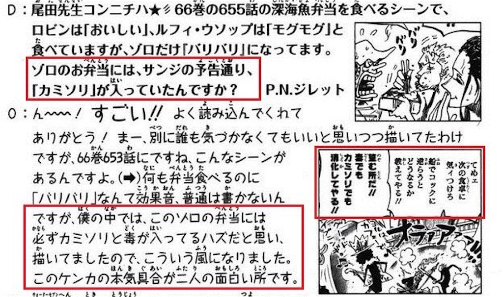 f:id:mangacomicda:20180406011340j:image