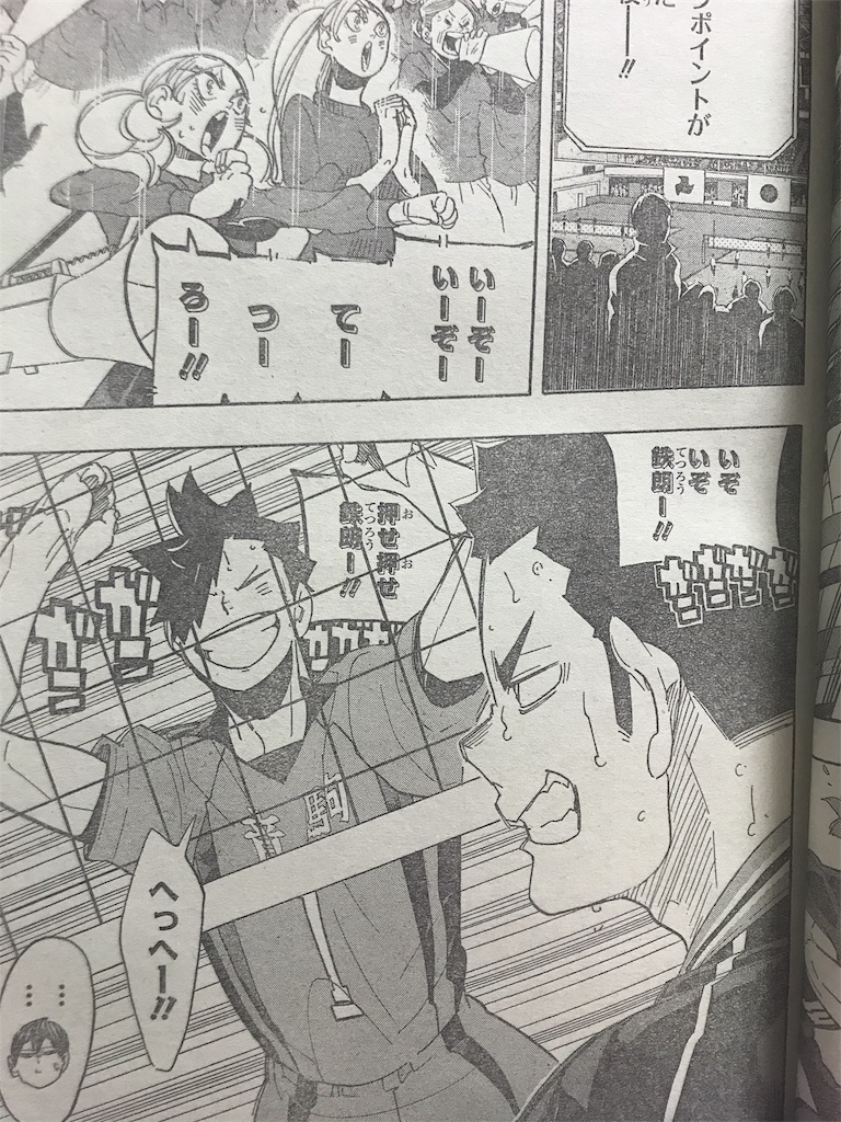 f:id:mangacomicda:20180416012758j:image