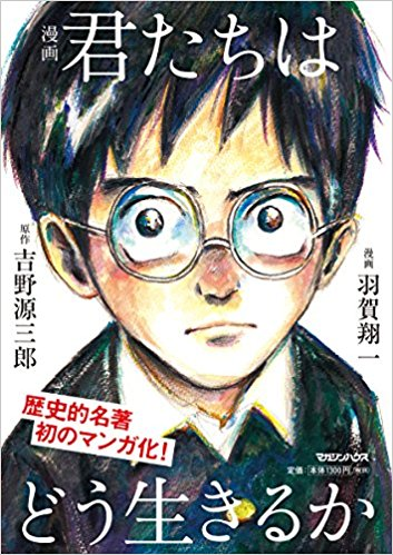 f:id:mangacomicda:20180501003136j:plain