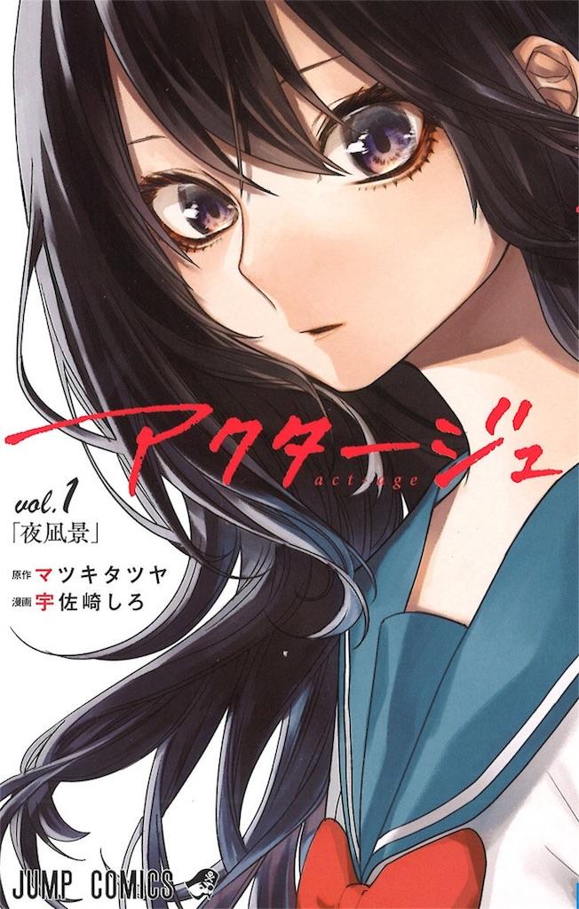 f:id:mangacomicda:20180905054550j:image