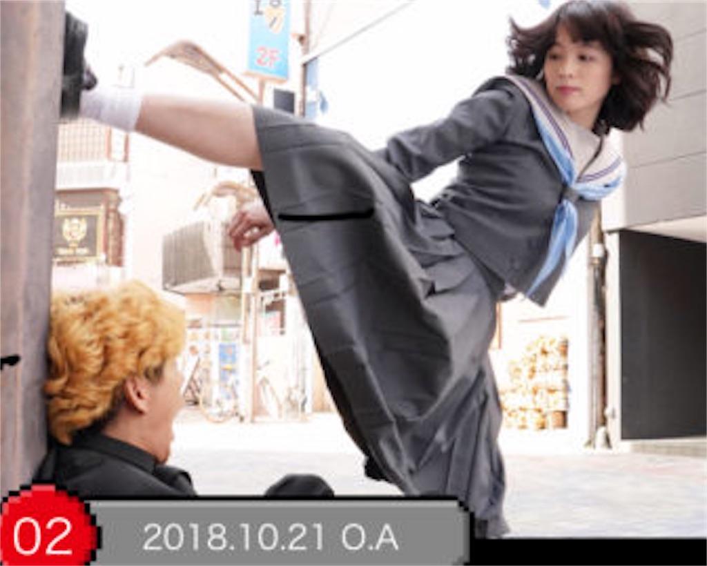 f:id:mangacomicda:20181130175109j:image