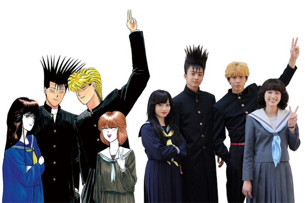 f:id:mangacomicda:20181201011416j:image