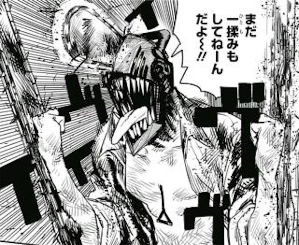 f:id:mangacomicda:20190516155002j:image