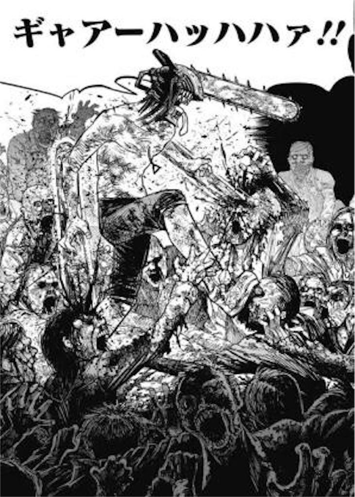 f:id:mangacomicda:20190516155414j:image