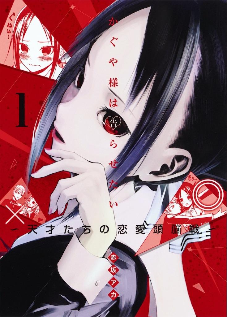 f:id:mangacomicda:20190629013112j:image