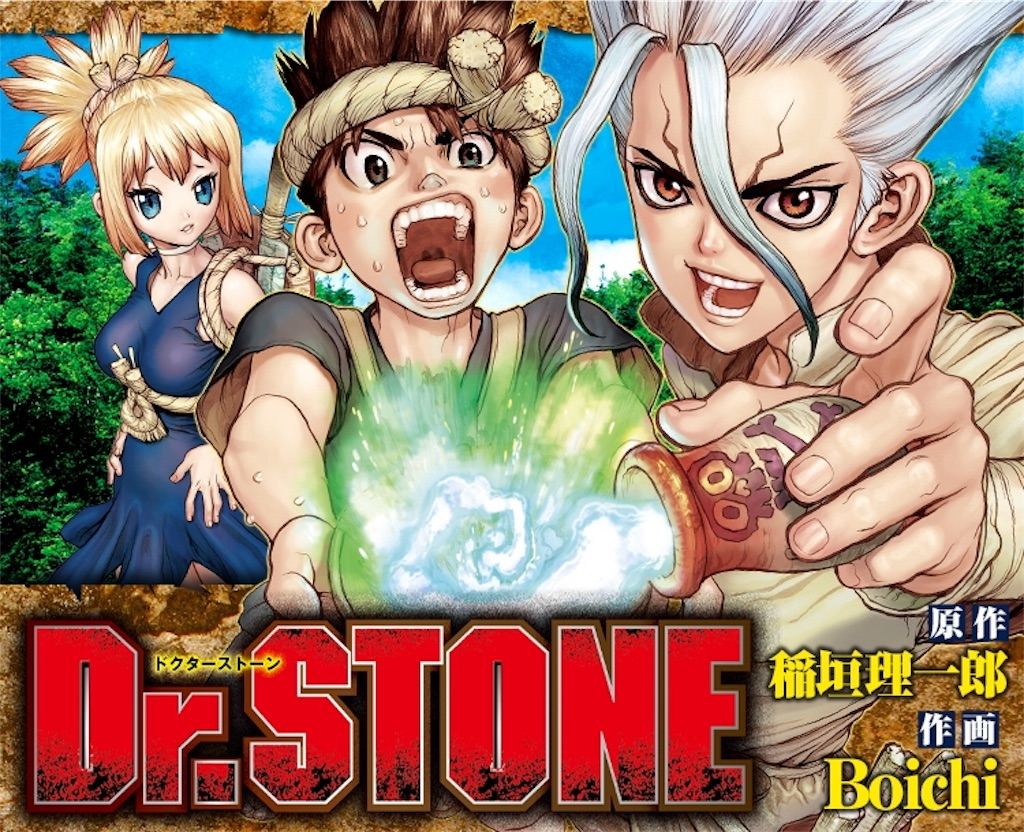 f:id:mangacomicda:20190908023936j:image