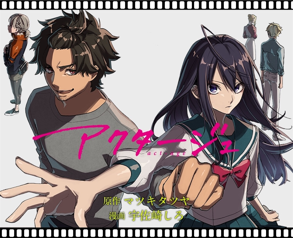 f:id:mangacomicda:20190908030202j:image