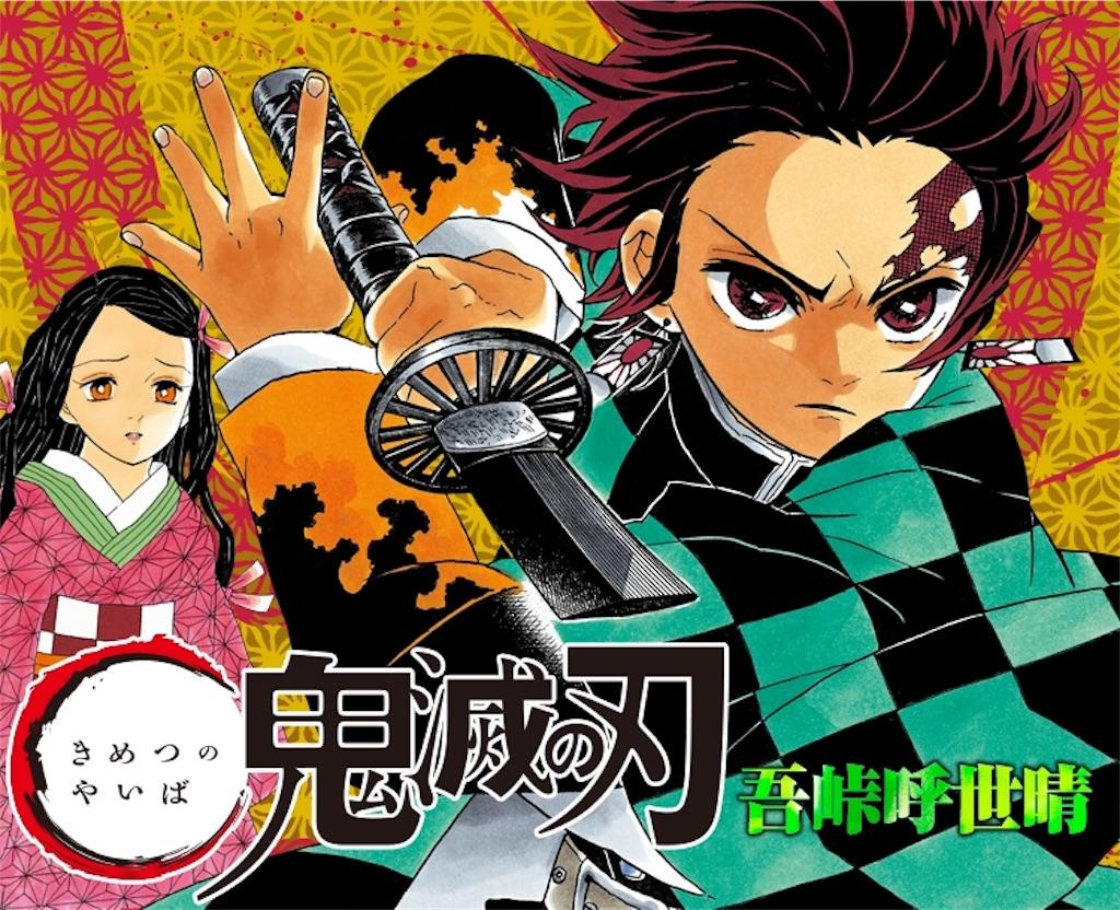f:id:mangacomicda:20190908032958j:image