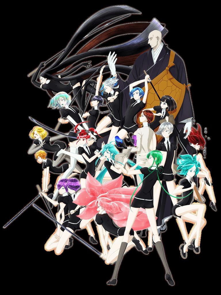 f:id:mangacomicda:20191006015702p:image