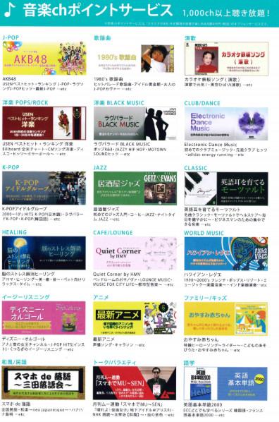 f:id:mangadesu:20180611222606j:plain