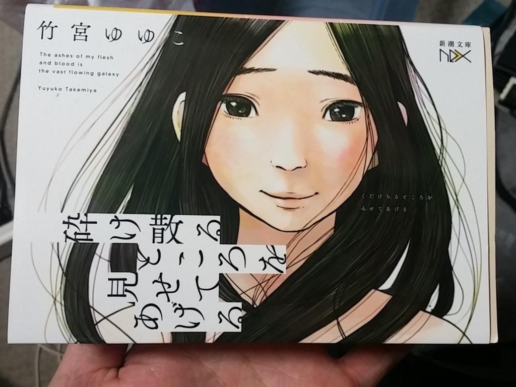 f:id:mangaeigashousetsu:20160919120219j:plain