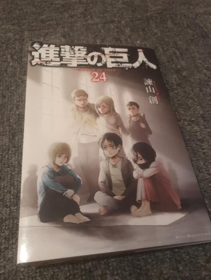f:id:mangahihyou:20180301230342p:plain