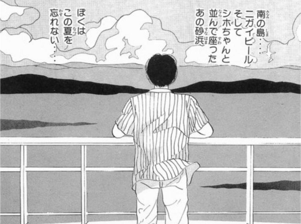 f:id:mangahihyou:20180303174105p:plain