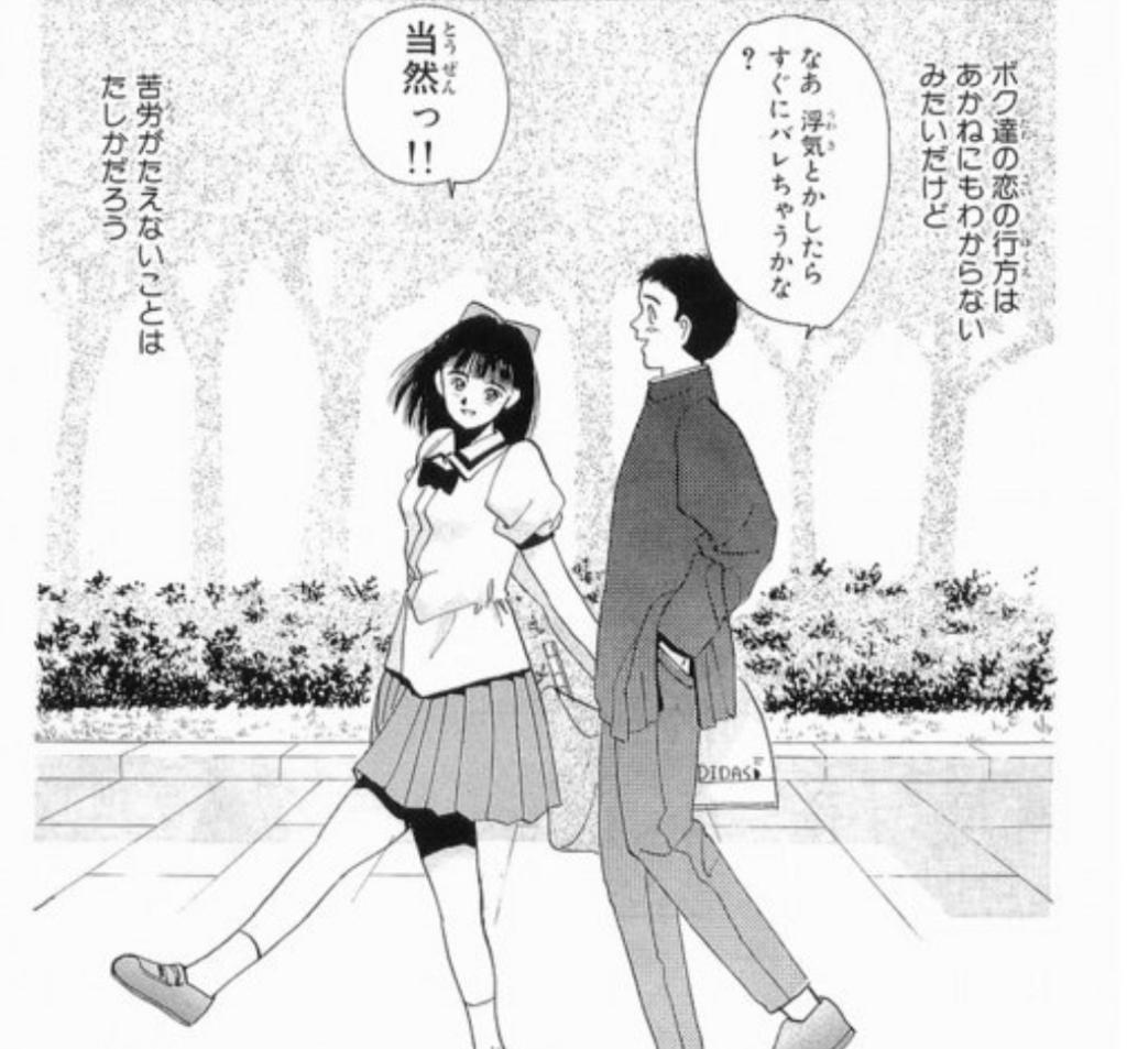 f:id:mangahihyou:20180303174147p:plain