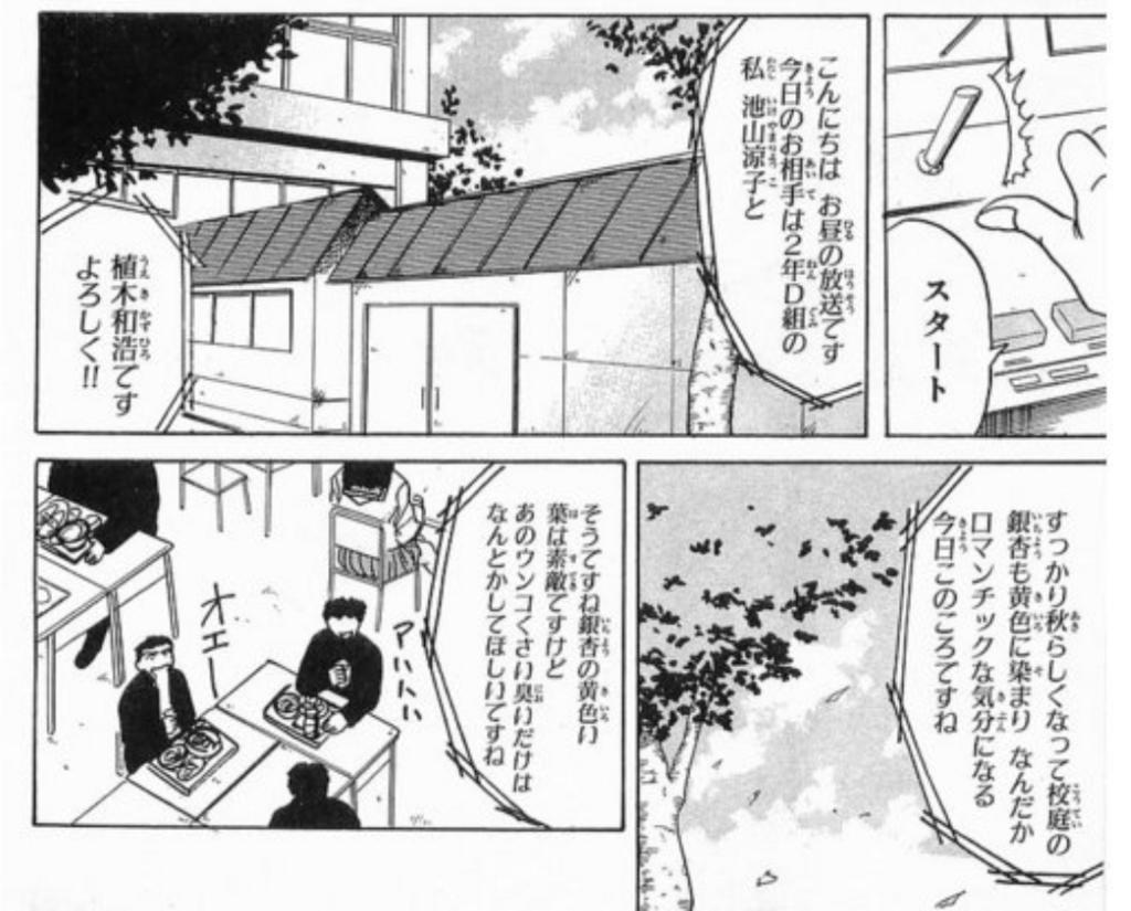 f:id:mangahihyou:20180303174823p:plain