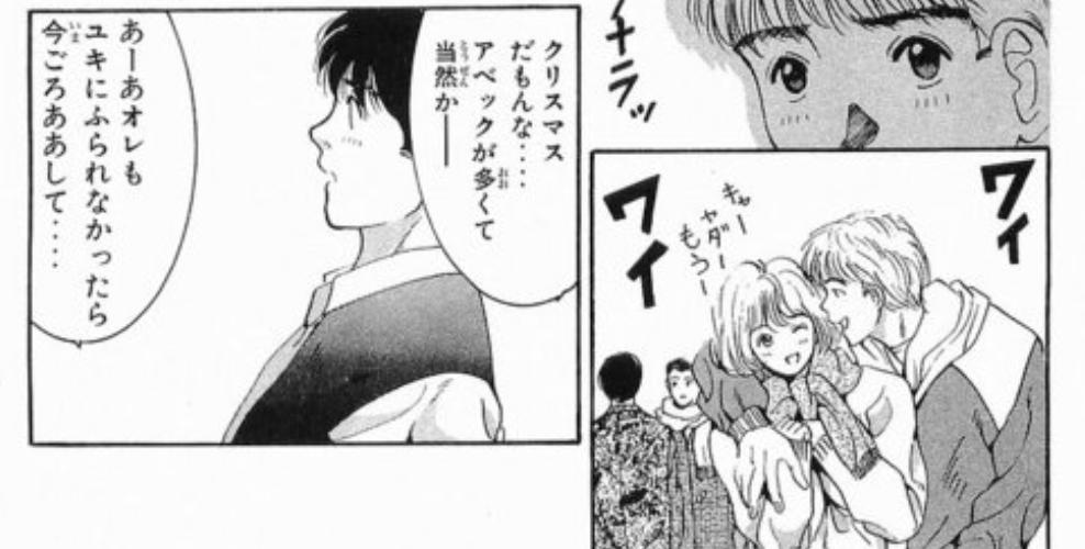 f:id:mangahihyou:20180303175040p:plain