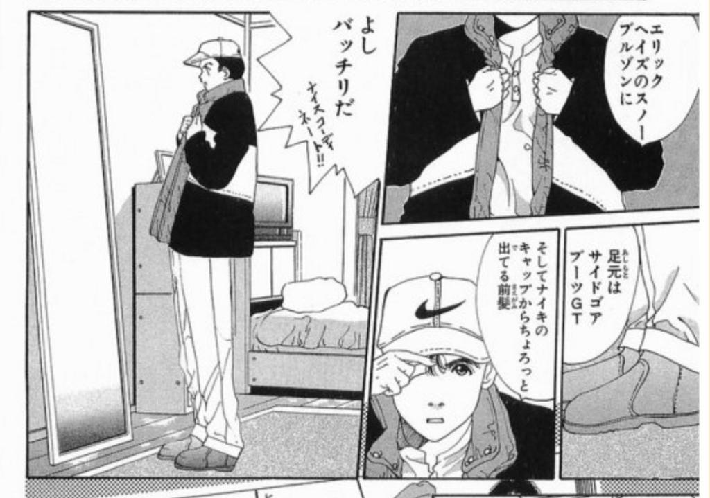 f:id:mangahihyou:20180303175906p:plain