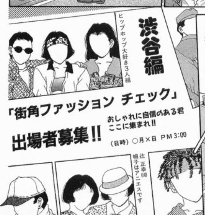 f:id:mangahihyou:20180303180249p:plain