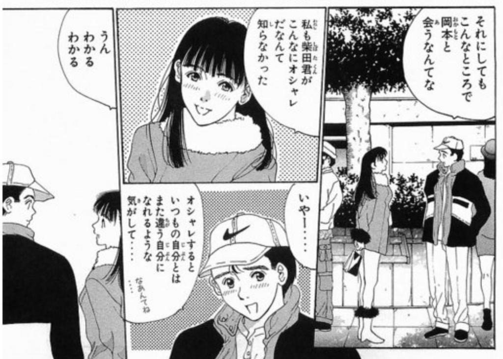 f:id:mangahihyou:20180303180336p:plain
