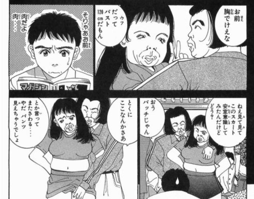 f:id:mangahihyou:20180303180841p:plain