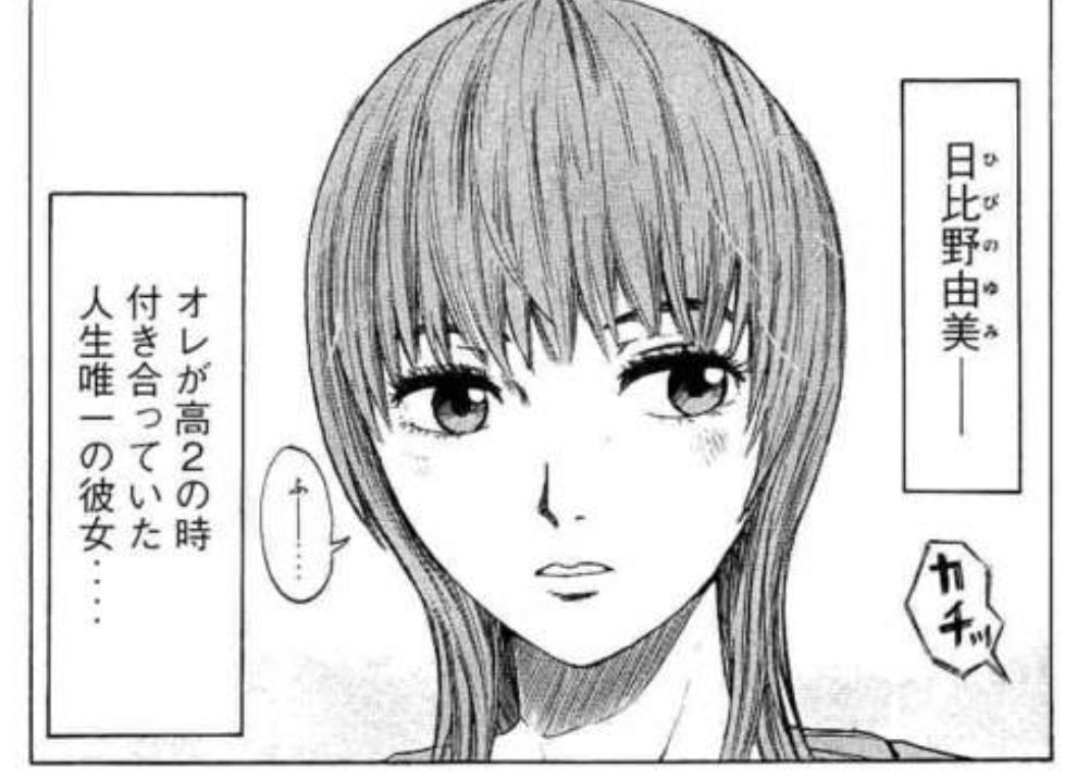 f:id:mangahihyou:20180305233456p:plain