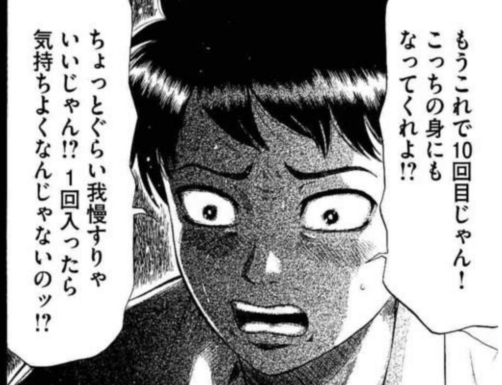 f:id:mangahihyou:20180305234224p:plain