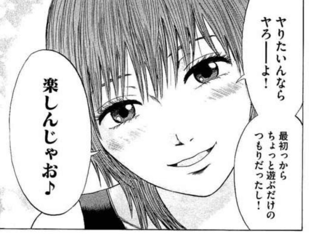 f:id:mangahihyou:20180306000606p:plain