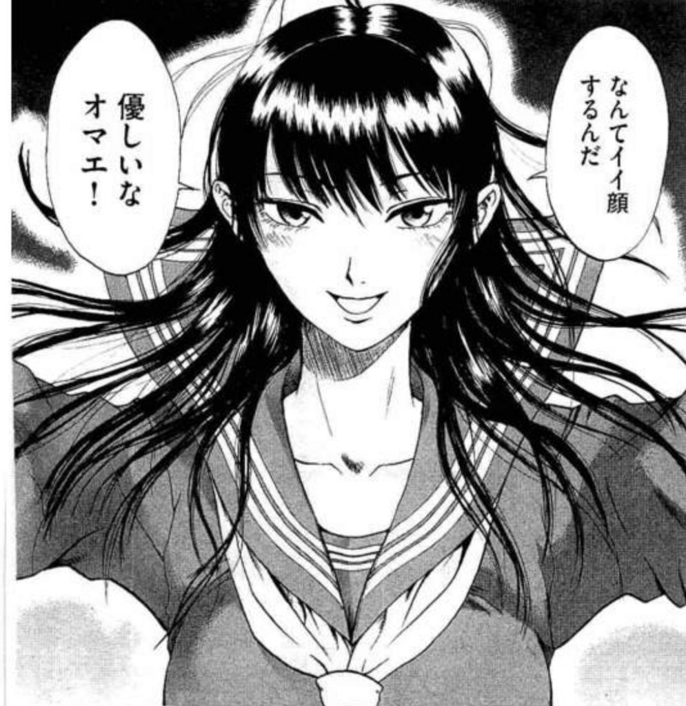 f:id:mangahihyou:20180306001252p:plain
