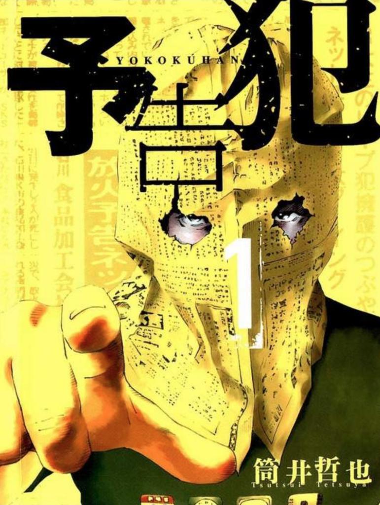 f:id:mangahihyou:20180308170833p:plain