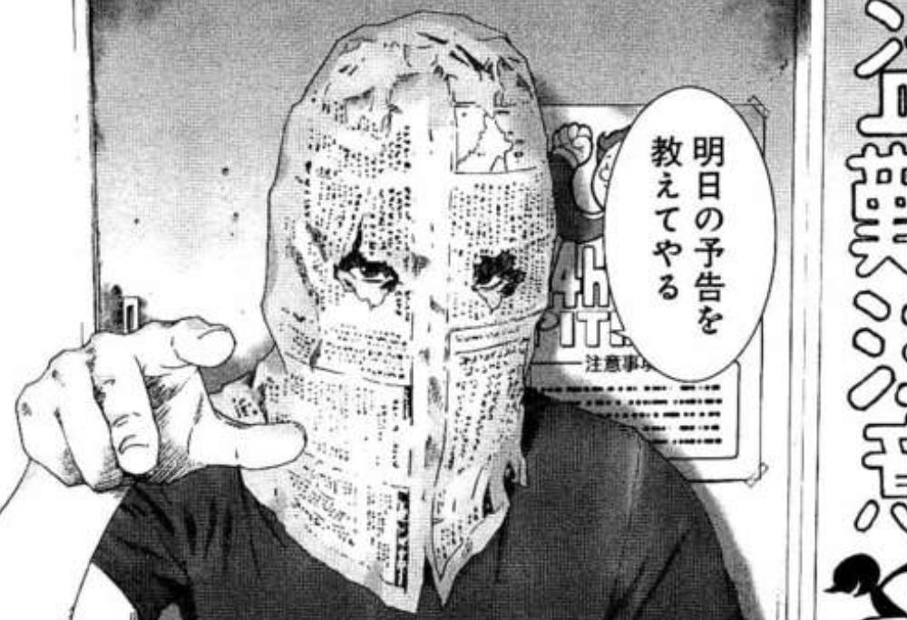 f:id:mangahihyou:20180308171710p:plain