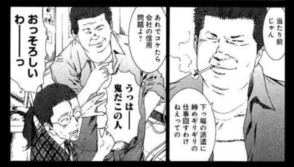 f:id:mangahihyou:20180308183046p:plain