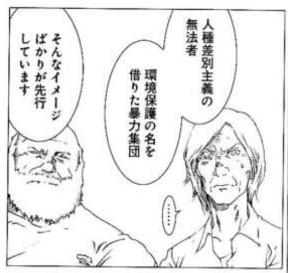 f:id:mangahihyou:20180308183247p:plain