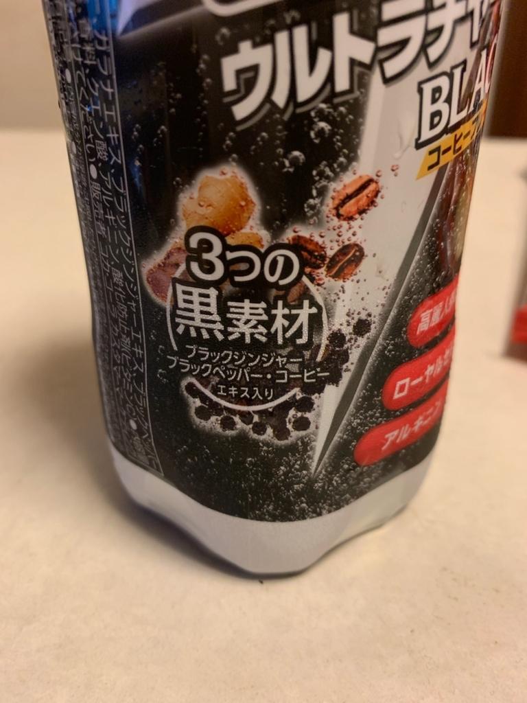 f:id:mangahihyou:20190309021044j:plain