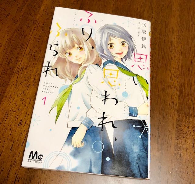 f:id:mangakannsounikki:20180525145919j:plain