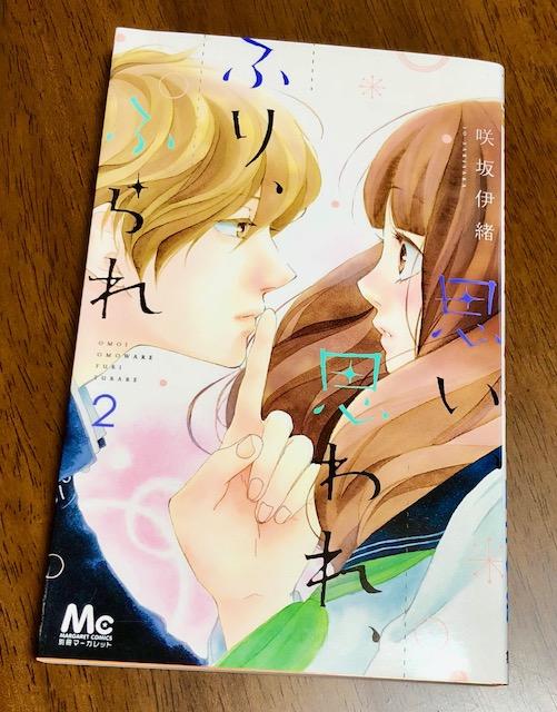f:id:mangakannsounikki:20180527230417j:plain
