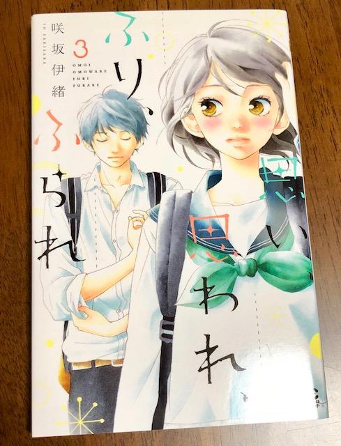 f:id:mangakannsounikki:20180528225241j:plain