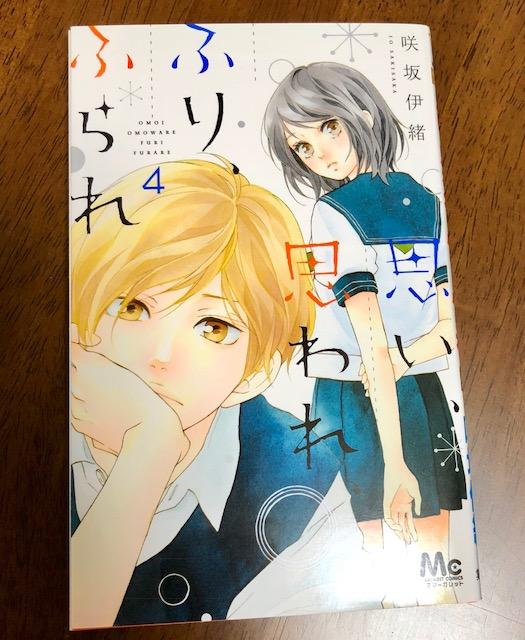 f:id:mangakannsounikki:20180529133919j:plain