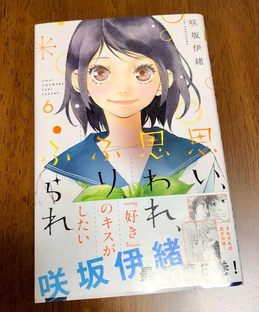 f:id:mangakannsounikki:20180602152452j:plain