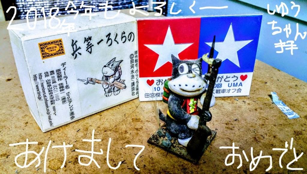 f:id:mangakoji:20180102145959j:plain