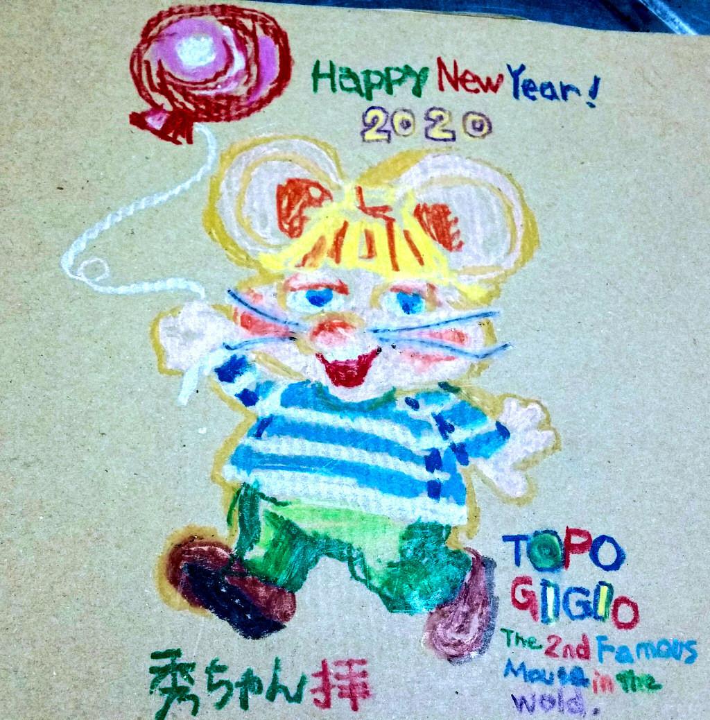 f:id:mangakoji:20200101000125j:plain